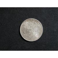 Непал 1 рупия, 1991 (1934)
