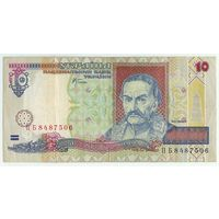 Украина, 10 гривен 2000 год.