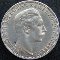 YS: Германия, Пруссия, Вильгельм II, 3 марки 1912A, серебро, КМ# 527
