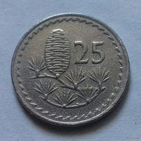 25 милей, Кипр 1976 г.