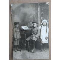 Фото детей. До 1917 г. 9х13.5 см.