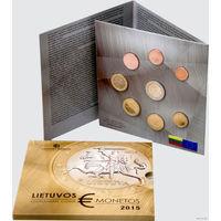 Литва. Банковский набор евро 2015 (8 монет) BRILLIANT UNCIRCULATED [BU]