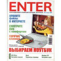 Enter #13-2004