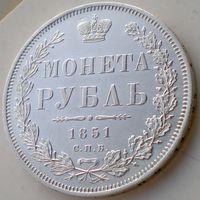 Россия, 1 рубль 1851 года (ПА), C# 168.1, Ag 868/ 20,73 грамма