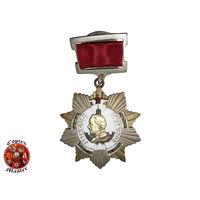 Орден Кутузова I степень (1942-1943) подвесной (КОПИЯ)
