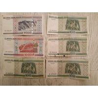 Денежные купюры РБ, 6 штук, 1 рубль