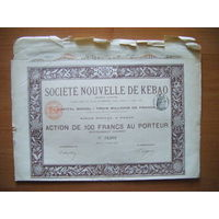 Societe nouvelle de Kebao, сертификат  акций, Париж, 1896 г.