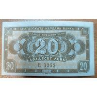 20 лева 1950 года - Болгария - не частая - UNC
