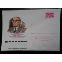 СССР 1976 конверт Вишневский академик медицина