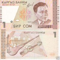 Киргизия 1 сом образца 1999 года UNC p15