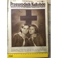 Подшивка журналов Przewodnik Katolicki 49 номеров  цена за все