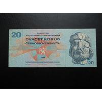 Чехословакия 20 крон. 1970 г.