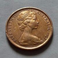 1 цент, Австралия 1967 г.