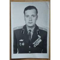 Фото гвардии майора. 8х12 см.