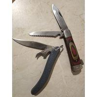 Ножики раскладные