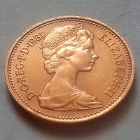 1 пенни, Великобритания 1981 г., AU