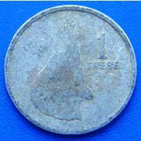 6610:  1 тхебе 1976 Ботсвана