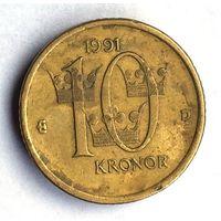 Швеция, 10 крон 1991