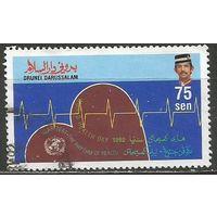 Бруней. Всемирный день здоровья. 1992г. Mi#444.