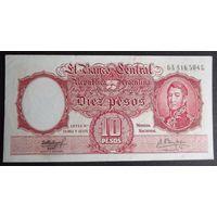 Аргентина. 10 песо 1954-1963.