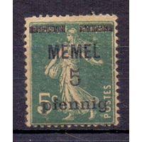 Мемель (Клайпеда) 1-й выпуск на марках Франции 5 пф/5 с 1920 г