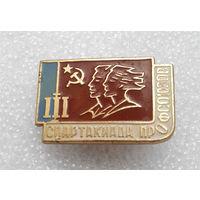 Значки: 3-я Спартакиада профсоюзов (#0014)