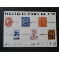 Мексика 1974 фил. выставка блок Mi-4,2 евро