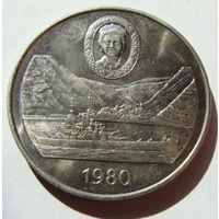 Остров Святой Елены 25 пенсов 1980 г