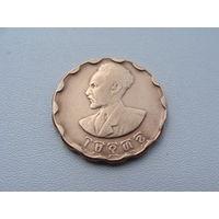 """Эфиопия. 25 центов 1944 год  KM#36  """"Император Хайле Селассие I """""""