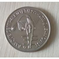 Западная Африка 100 франков 1970, отличная!