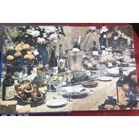 Книга о вкусной и здоровой пище Пищепромиздат Москва 1962 год
