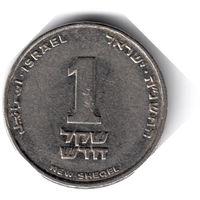 Израиль. 1 новый шекель. 1995 г. (Магнит)