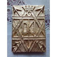Панно, талисман, *Печать царя Соломона*, подарок, сувенир, барельеф, картина, кольцо, корона, золото, серебро, лепнина, гипс, ангел, лев, цветы, монета, велосипед, запчасти