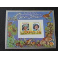 Британские Виргинские острова. 85 лет королеве Елизавете II.
