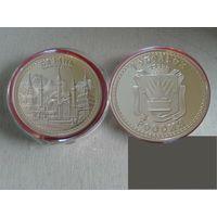 Монета КАЗАНЬ,  копия