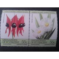 Гренадины 1985 цветы сцепка