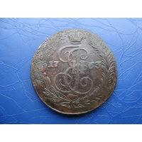 5 копеек 1763     (335)