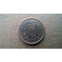 Финляндия 10 пенни, 1963г. (Б-3)