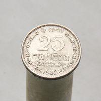 Шри-Ланка 25 центов 1982