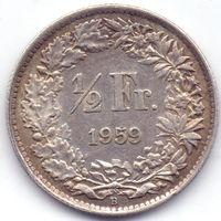Швейцария,  1/2 франка 1959 года.