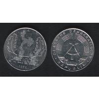 Германия (ГДР) _km8.1 1 пфенниг 1975 год (f50)(ks00)