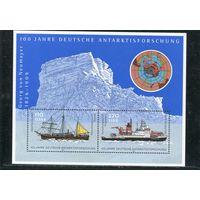 Германия. 100 лет немецкой антарктической экспедиции, блок