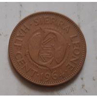 Пол цента 1964 г. Сьерра-Леоне