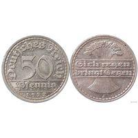 YS: Германия, Веймарская республика, 50 пфеннигов 1922J, KM# 27