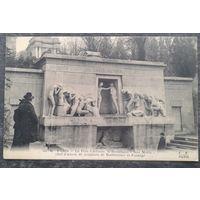 Старинная открытка. Париж (6).