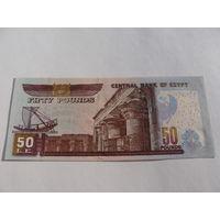 Египет. 50 фунтов 2009 год UNC