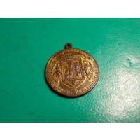Медаль 1882г/ 500 лет Образа Матери Божей