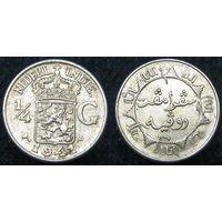 W: Нидерландская Голландская Индия 1/4 гульдена 1941 (827)