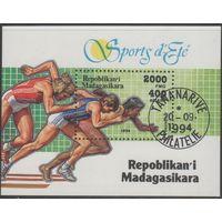 Мадагаскар/1994/Лёгкая атлетика/Спорт/СТО/Блок /