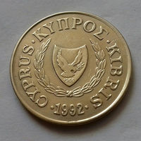 20 центов, Кипр 1992 г.